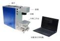 泰州不锈钢激光打标机光纤激光器振镜打标头