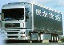 惠州到贵州修文回程车返程车回头车带货