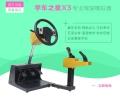 驾驶模拟器 学车的机器也是赚钱的机器