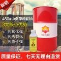 广东地区现货库仑460#中负荷齿轮油价格,中负荷齿轮油批发