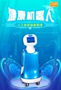 艾颜佳AYJ-K01、操盘手 生命密码养生仪