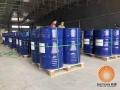 浙江水性涂料专用荧光增白剂生产厂家