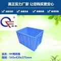 珠海市乔丰塑胶箱,珠海塑料箱