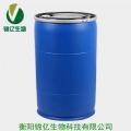 工业级 苯甲酰甲酸甲酯生产厂家 现货直销