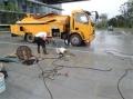 绍兴越城区马山镇管道疏通维修化粪池隔油池清理