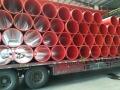 榆林超高分子量聚乙烯高抗压型隧道逃生管道