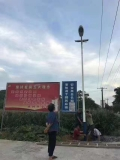 娄底新化县太阳能路灯的故障分析以及如何维修