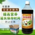 想买发酵豆渣饲料喂鸡不拉稀用的豆渣发酵剂多少钱