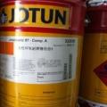 哪里大量回收聚氨酯油漆