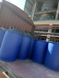 癸酰氯山东现货供应 生产厂家直销 一桶起订