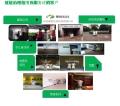 上海 杭州新房甲醛治理,空气净化,企业除甲醛