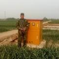 农用灌溉ic卡控制器 智能钢制井房