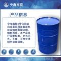 茂石化3号白油 低黏白油 大型加氢炼厂正牌料