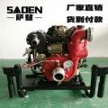 上海萨登DS65XP柴油消防型自吸泵价格