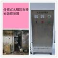 SG-SX-1W水箱自洁消毒器