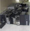 广州白云区废旧电脑回收新行情是多少?