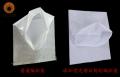塑编拉丝专用荧光增白剂