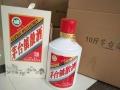 景德镇酒瓶 茅台酒瓶定做 陶瓷白酒瓶子生产厂家