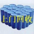 江苏回收卡波姆树脂