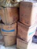 阳江大量回收染料