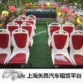 全国租用豪华巴士双层巴士巡游 上海租借双层巴士广告