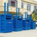诸城60吨塑料瓶立式液压打包机报价