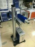 二氧化碳金属管打标机服务门市激光器充气、维修24小时抢修