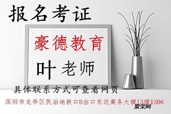深圳气瓶充装作业证报名考试的地点与报考时间