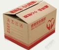 三亚水印箱厂加工定制水果快递物流包装箱品质优良