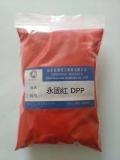 颜料红254DPP大红