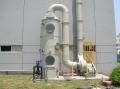 喷漆废气处理方案河北森然提供