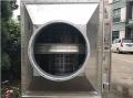 光催化氧化废气处理设备 VOC除臭除异味装置