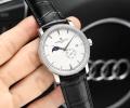黄岩本地高价回收江诗丹顿手表的店铺地址?
