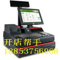 济宁奥凯软件济宁奥凯大型商业系统总代理购物