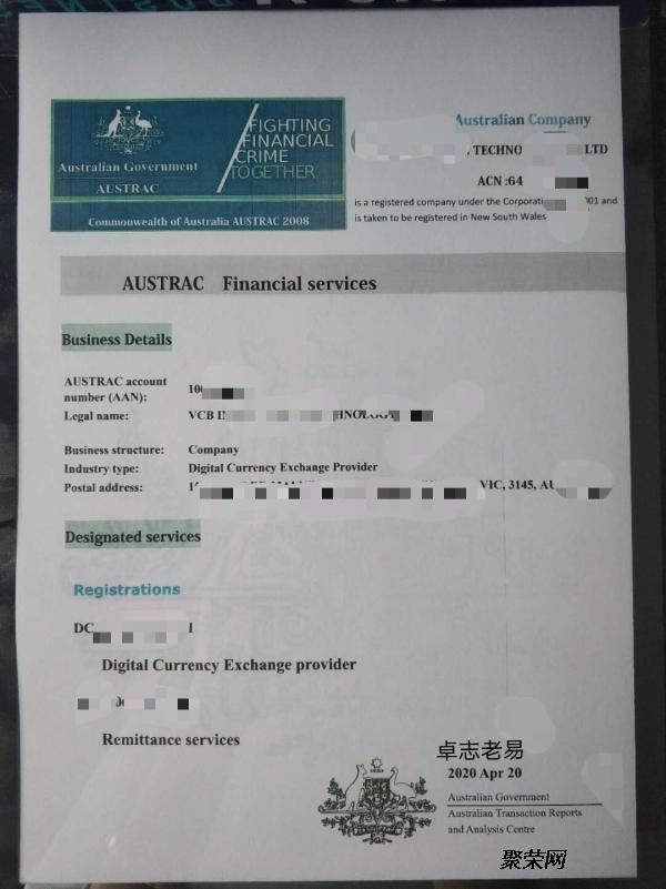 澳洲AUSTRAC监管水平