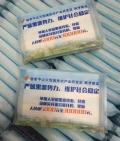 定制广州餐厅纸巾,广州广告纸巾定制