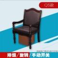 家用豪华版艾灸椅仿红木可定制