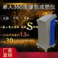 韩国减肥仪器厂家 韩国瘦身减肥仪器厂家批发价格