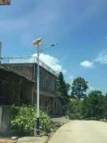 娄底双峰县太阳能路灯安装需要因地制宜