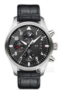 太原手表回收 太原哪回收手表