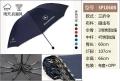 合肥广告伞定做、天堂广告伞厂家、室外广告伞定做