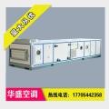 徐州供应组合式空气处理机组的厂家 恒普供应 品质保障