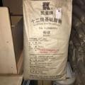 江苏回收过期日化香精