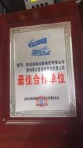 西安公司奖牌亚克力金箔奖牌 企业获奖授权银箔木托奖牌