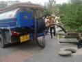 绍兴市越城区斗门镇疏通各类管道,清理化粪池