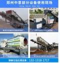 四川成都建筑装修垃圾再生处理设备落成建设
