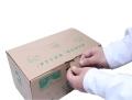 绿色环保无胶保无胶带包装纸箱厂家定做