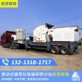 四川自贡购买一套建筑垃圾处理设备投资回报期有多长