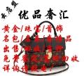 郑州回收茅台、回收2006年飞天茅台能卖多少钱、