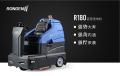 容恩R180驾驶式洗地机 工厂车间电动拖地机